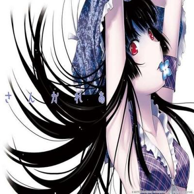 5 Mulheres Mais Lindas dos Animes (Parte 1)