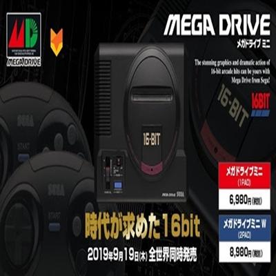 Sega anuncia lançamento do novo console do Mega Drive