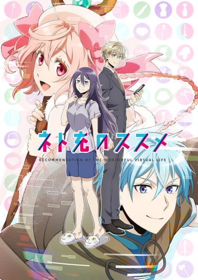 Crítica anime Recovery of an MMO Junkie