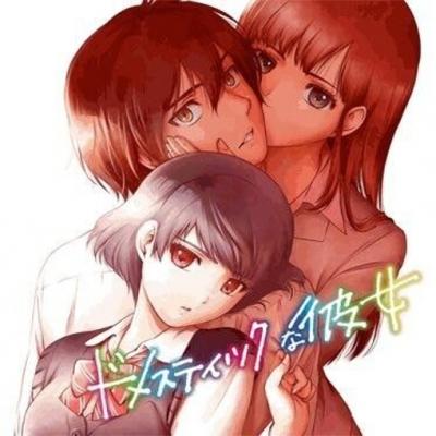 Domestic na Kanojo, o anime do cara que pega sua professora e a irmã dela, é bom