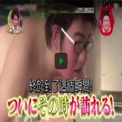Eu tenho que assinar a Tv a cabo japonesa