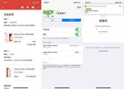 Hacker compra 502 iPhones a US$ 0,03