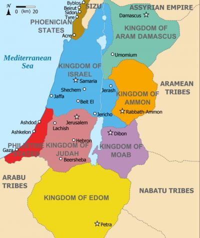 Arqueólogos encontram evidências da existência dos reinos de Judá e Israel