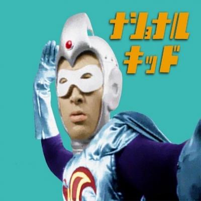 National Kid - Foi exibida de 64 até início dos anos 70 pelas TVs Rio, Record e