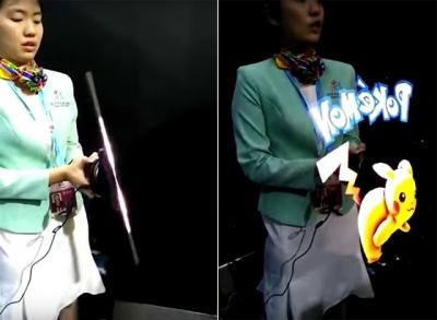 Veja esse incrível aparelho que cria hologramas em tempo real