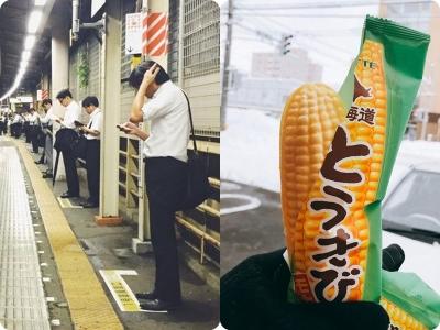 20 Fotos que provam que as pessoas no Japão vivem em um universo paralelo