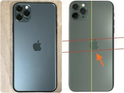 Notícias falsas tornam o iPhone 11 com logotipo da Apple desalinhado raro