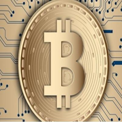 Em nova alta - Bitcoin chega a valor recorde 2021 completo