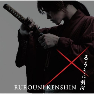 Samurai X: Trailer e data de estreia do último filme live-action são divulgados