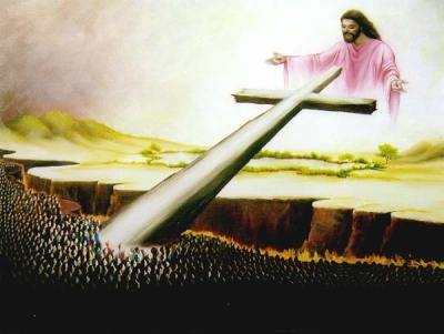 A intercessão de Jesus pela sua Igreja