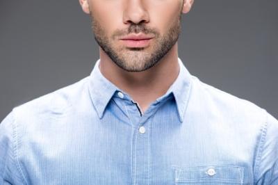 Implante de barba: o que é e como é feito
