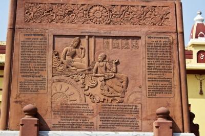 O que é Bhagavad Gita?