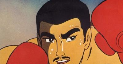 Sawamu, o Demolidor