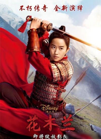 Mesmo com epidemia filme Mulan deve ser lançado em cinemas chineses