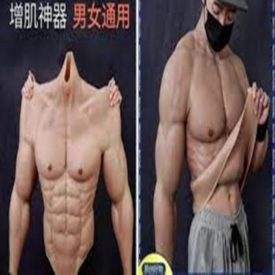 Trajes musculosos realistas - A nova moda chinesa