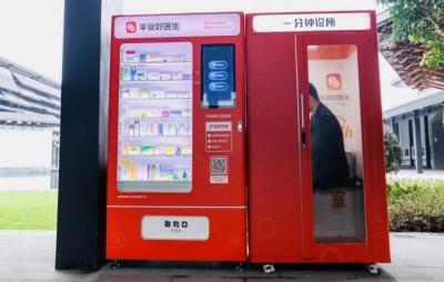 Cabine médica faz consultas instantâneas na China