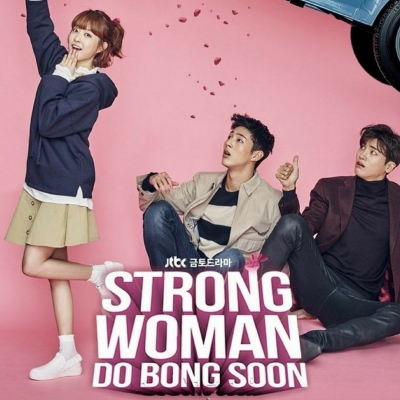 Crítica do dorama Strong Woman Do Bong-Soon