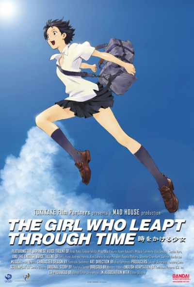 Crítica do anime The Girl Who Leapt Through Time de Mamoru Hosoda