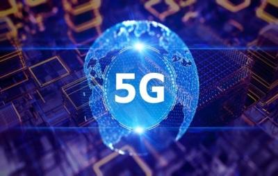 Tim vai ativar rede 5G no Cubo Itaú até o fim do ano