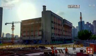 Chineses mudam de lugar prédio de 7 mil toneladas