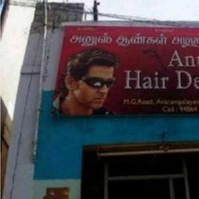 Designer de cabelo para o cool