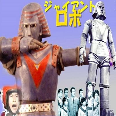 Robô Gigante - passou nos anos 70 na Rede Tupi e nos anos 80 na TV Record.
