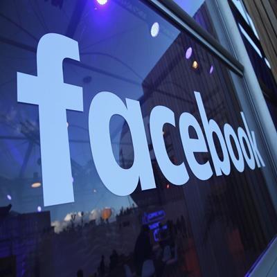 Saiba tudo o que você não deve compartilhar no Facebook