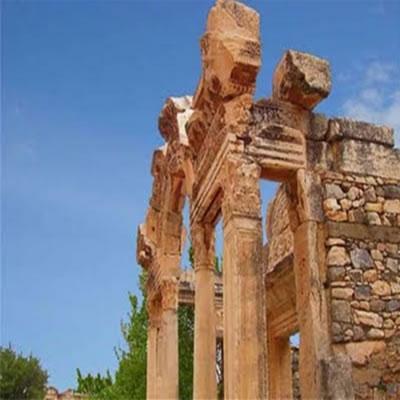 Carta a igreja de Pérgamo