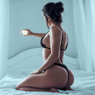 Nudes Perfeitas!