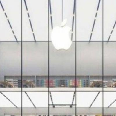 Situação da Apple na China é ruim