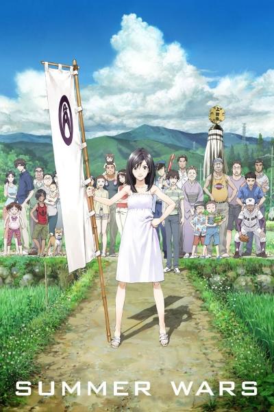 Crítica do anime Summer Wars
