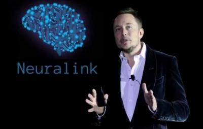 Ondas cerebrais para substituir senhas