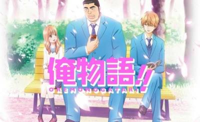 Crítica anime Ore Monogatari!!