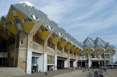 Os prédios mais bizarros e legais do mundo