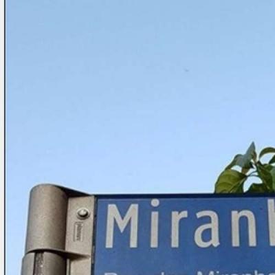Rua dos Miranhas!