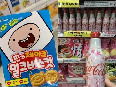 20 Coisas que farão você querer deixar tudo para trás e se mudar para a Coréia d