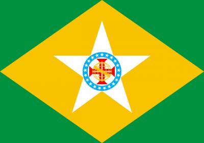 Confira todas as versões da Bandeira Brasileira