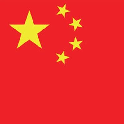 """China ordena queima de livros """"ilegais"""" e destrói obras religiosas"""