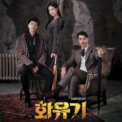 Crítica do drama Uma Odisseia Coreana
