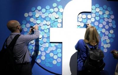 Facebook cria grupo para desenvolver aplicativos experimentais