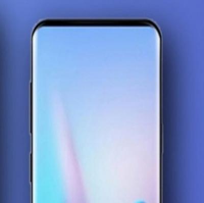 Xiaomi anuncia câmera sob a tela