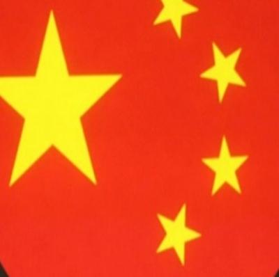 A China não vai banir a Apple