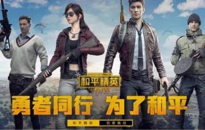 PUBG Mobile é proibido na China e substituído por clone 'patriota'