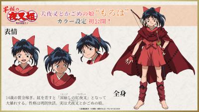 Filha de InuYasha é revelada em arte de anime derivado