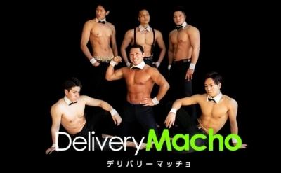 """Restaurante japonês alcança sucesso com o serviço """"Delivery Macho"""""""