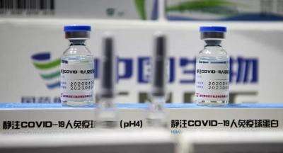 A vacina chinesa, CoronaVac, desencadeia uma resposta imunológica rápida