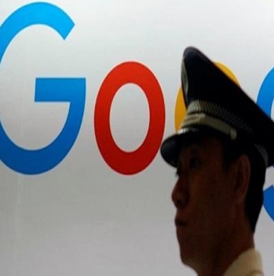 Google anuncia o projeto Dragonfly