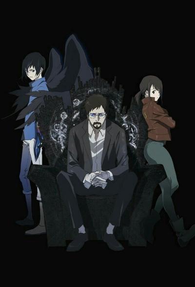 B: The Beginning, o anime da Netflix de investigação criminal, é bom?