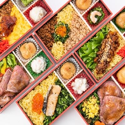 Japan Airlines 'troca' refeição por kit amenidade