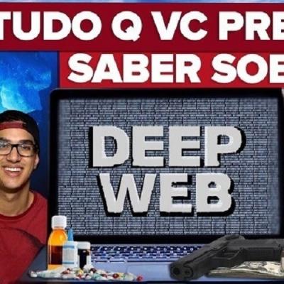 Deep Web - 10 coisas das quais você precisa saber